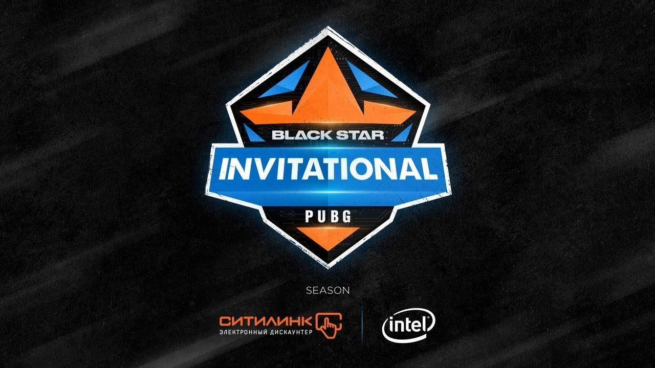 AVANGAR чемпионы PUBG Invitational Season III